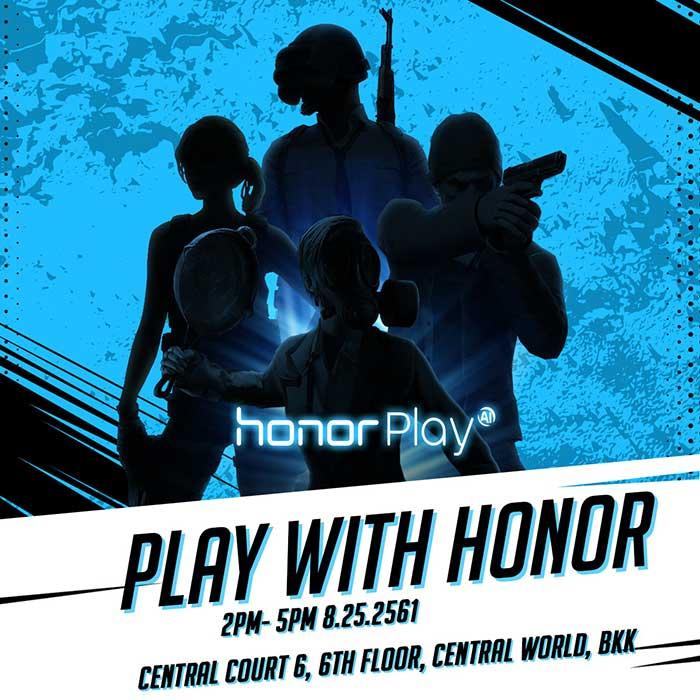 Honor Play