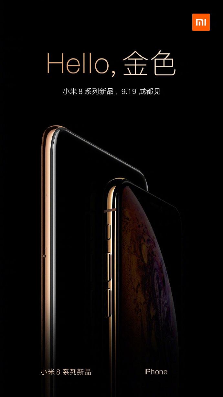 Xiaomi Mi 8 Youth