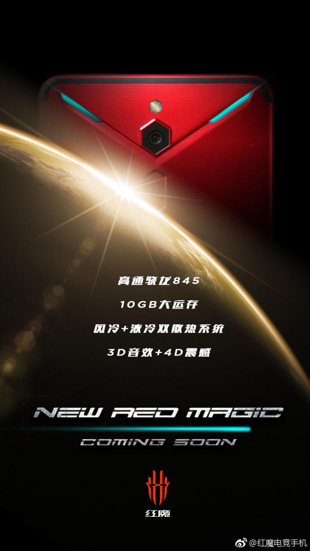 Red Magic 2