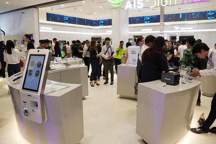AIS DigitAll Shop
