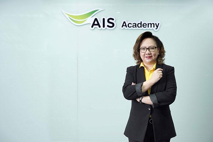 AIS Acadeny
