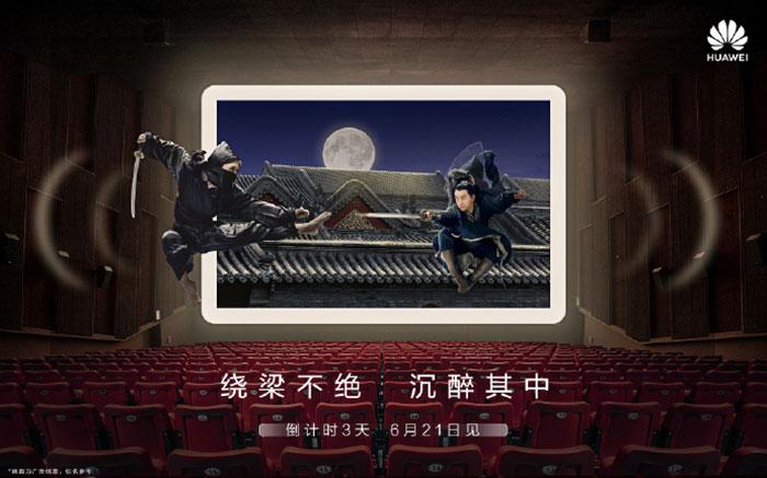 ็Huawei MediaPad M6