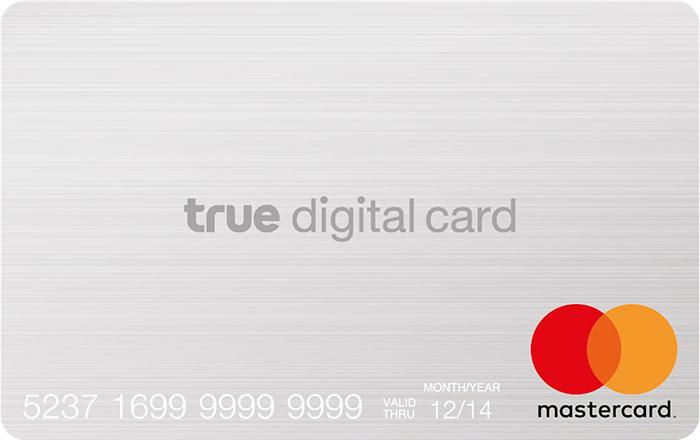 true digital card