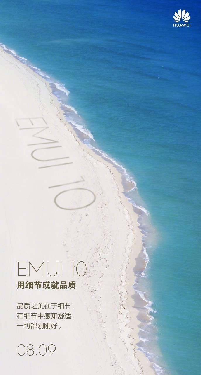 EMU I10