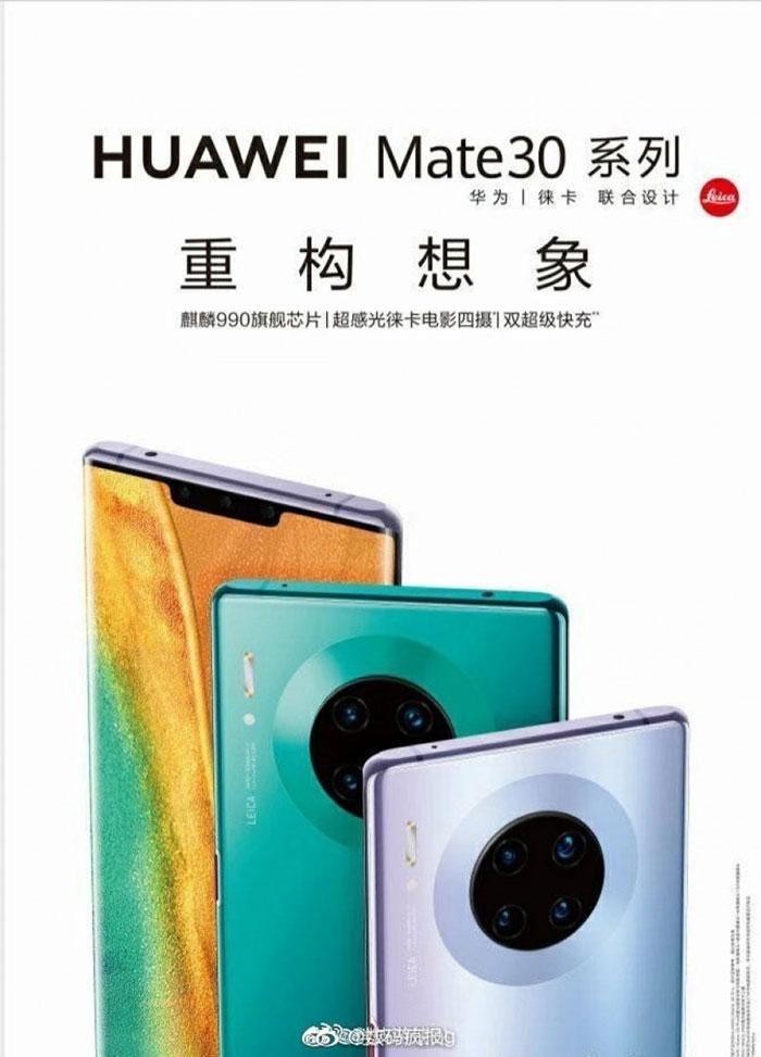 ็ีHuawei Mate 30 Series