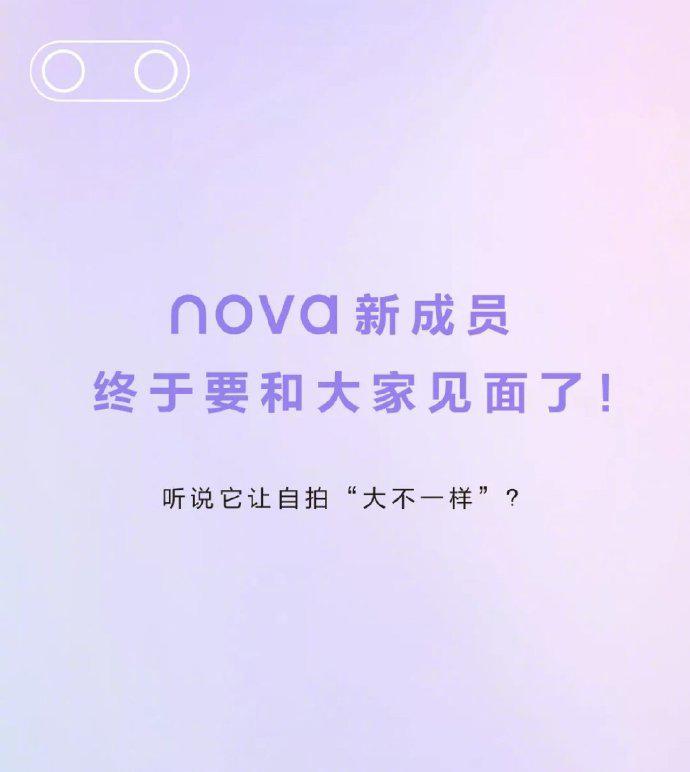 ็ี็Huawei Nova 6 5g