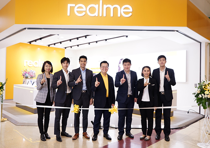 realme Brand shop