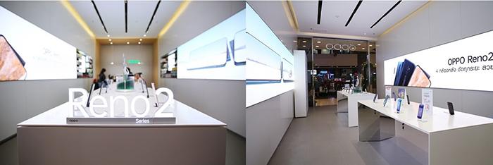 OPPO Brand Shop
