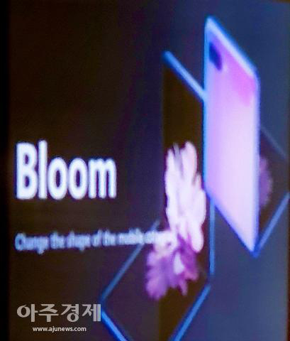 Samsung Galaxy Boom